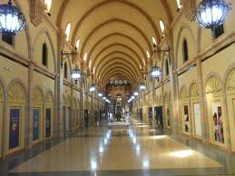 Museum of Islamic Civilization