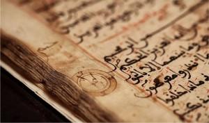 babysharks-minority-report-al-quran-1