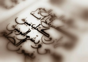 islam_8-beliefs-of-the-afterlife-from-around-the-world
