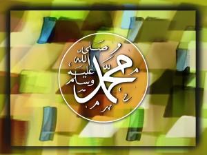 muhammad-pbuh-wallpaper
