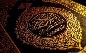 The Qur'an Refutes Darwinism