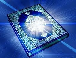 The Qur'an makes a clear distinction between the perceptible world of experience and the unseen world of transcendental reality. Revelation is a means for God's specially chosen messengers to receive divine messages; we may call it an exclusive channel of communication accessible to the prophets.
