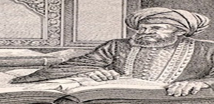 It is interesting to note that 600 years before Braille, a Syrian Muslim, known as Ali Ibn Ahmed Ibn Yusuf Ibn Al-Khizr Al-Amidi (d. 1314 CE) was considered an expert in reading such a system. Like Braille, he too was blind from childhood.