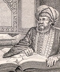 Writing System for the Blind: Al-Amidi vs. Braille