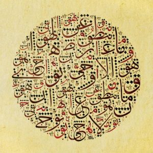 arabic-calligraphy-the-essential-islamic-art-p-2