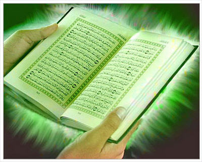 Modern Stress and its Cure from the Qur'an