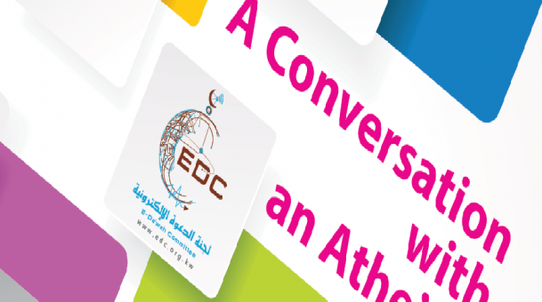 A Conversation with an Atheist (E-book)