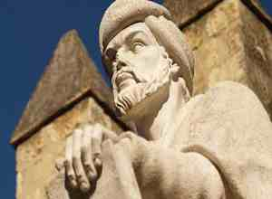 Ibn Rushd 1