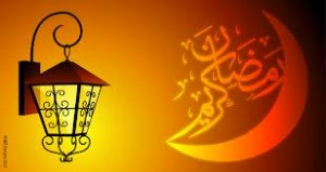 In comparison to the solar calendar, the Ramadan dates differ, moving forward approximately ten days every year due to the fact that it is a moving holiday which is dependent on the moon.