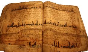 Muslim jurists have also spoken at length on the conditions and valid application of Hisbah.