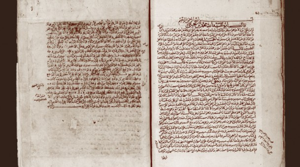 The Story of Sibawayh: The Imam of Grammarians