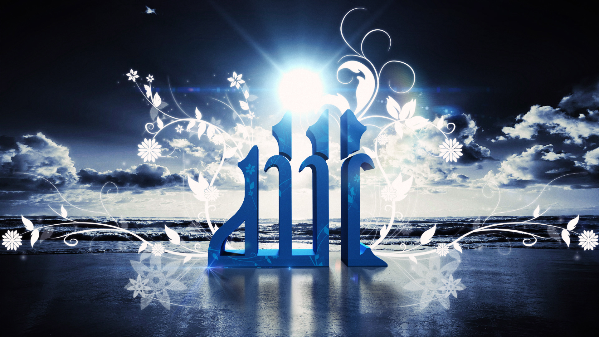 God's Name Al-Mu`ti (The Giver)