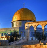 History of Israel, Jerusalem & Judaism