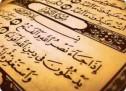 Learned Master of the Ummah: `Abdullah ibn `Abbas