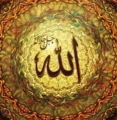 Is Allah a Loving God?