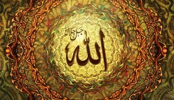 Is Allah a Loving God?