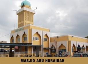 Abu Hurairah: Master of the Memorizers