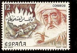 Imam Ibn Hazm Al-Andalusi4