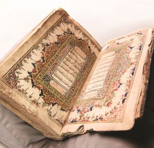 Muslims believe that the Qur'an is Islam's eternal miracle whose inimitability is continually confirmed through scientific research.