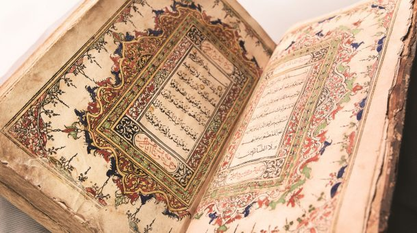 Distinct Features of the Qur'anic Language