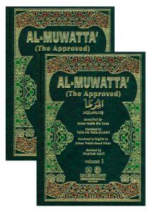 "Imam Malik said: ""Tell them Malik ibn Anas says he does not know."""
