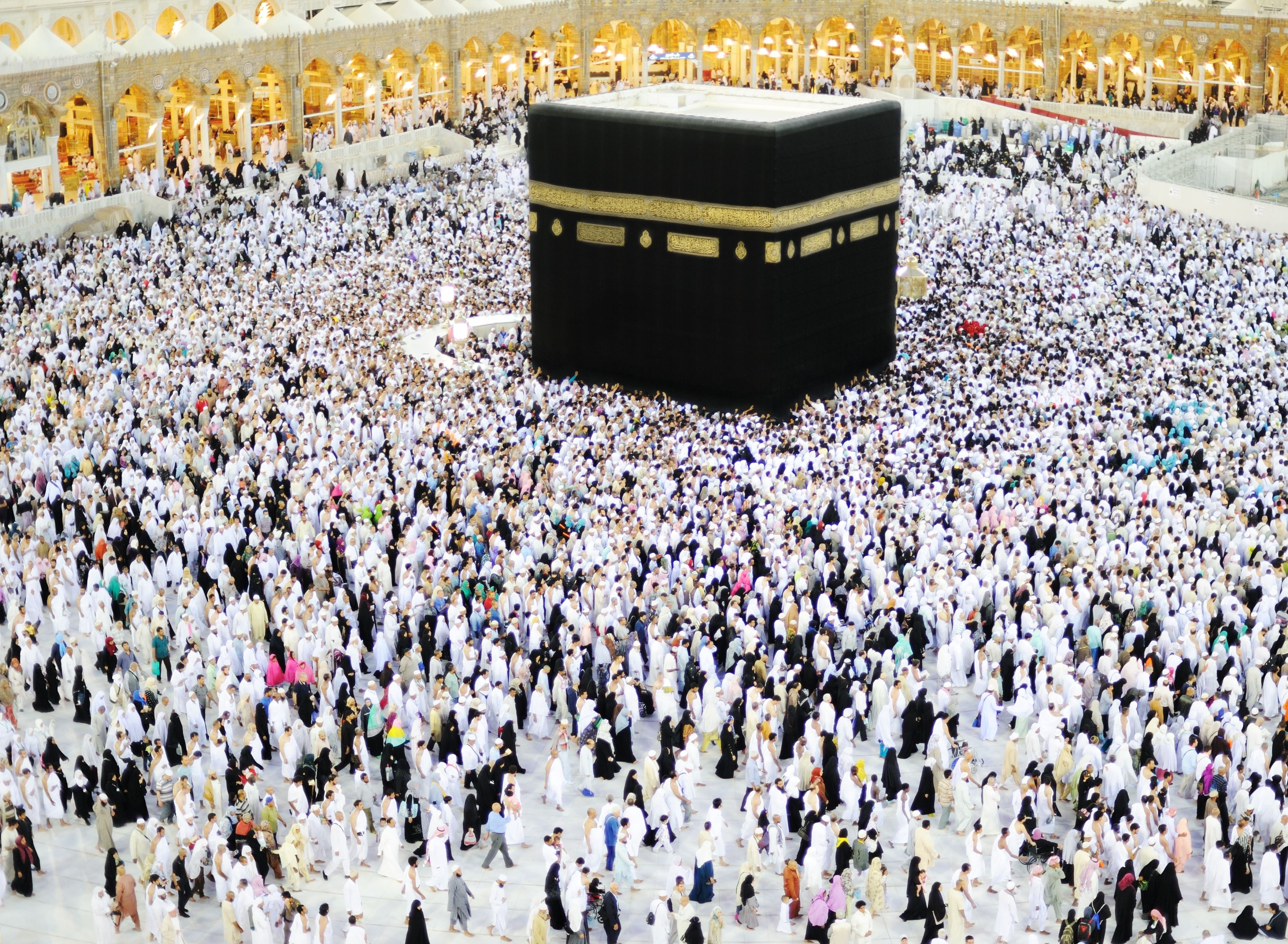 Does anyone know what the Hajj is