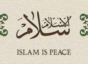 Peace and Justice in Islam