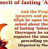 Ashura' Day: History & Merits