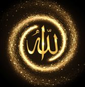 Fulfilling One's Obligations to Allah