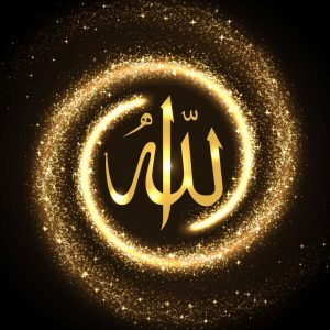 fulfilling one s obligations to allah discover islam kuwait portal