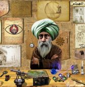 How Ibn al-Haytham Changed the Course of Science! (P. 2)