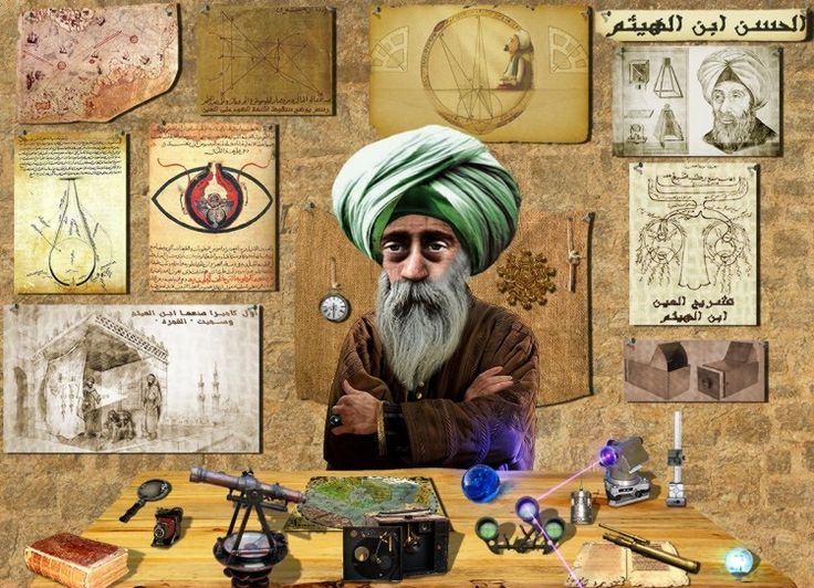 How Ibn Al Haytham Changed The Course Of Science P 2