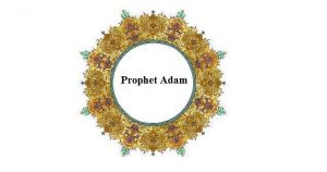 Prophet Adam (Peace be upon him) was the first man and Allah's first messenger.