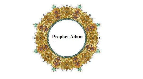 Wasn't Prophet Adam the First Man?