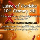 A Prominent Muslim Woman: Lubna of Cordoba