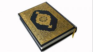 the Qur'an is a guide
