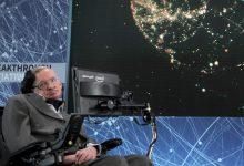 Stephen Hawking: An Extraordinary Man