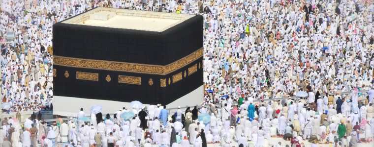 Hajj as a Conference Legislated by Allah