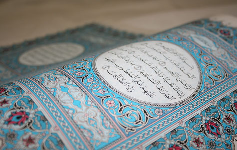 The Scientific Precision of the Qur'an