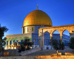 Isra' wal Mi`raj