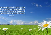 pleasure of god