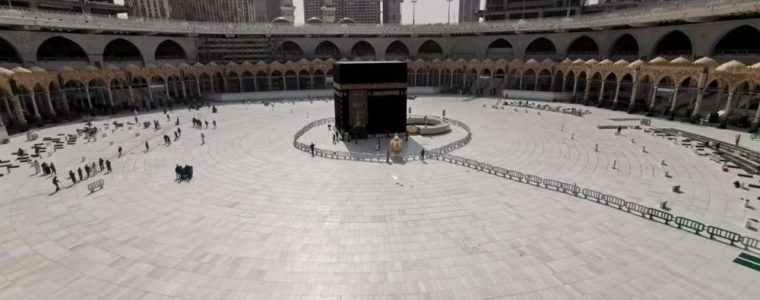 Saudi Urges Muslims to Hold off on Hajj Plans